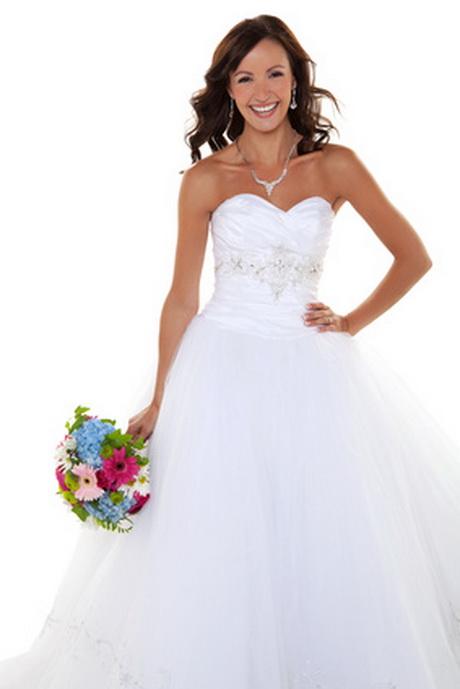 Recherche des femmes pour mariage
